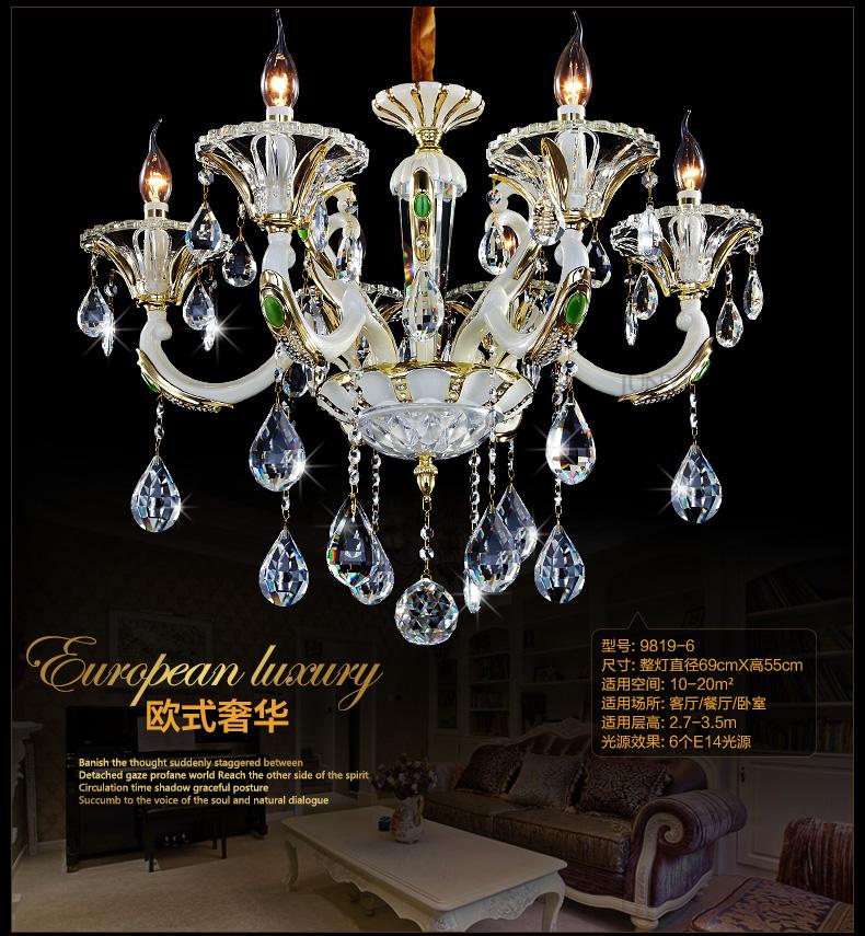 101灯饰欧式客厅大吊灯蜡烛锌合金水晶灯复式楼别墅